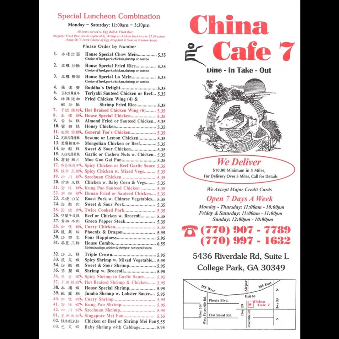 China Cafe 7 Asian Cuisine Atlanta Ga